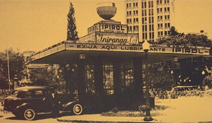 1937: Ipiranga é criada como uma pequena refinaria