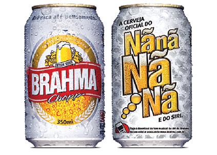 Brahma-siri423x302