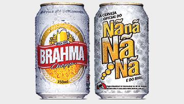 Brahma-siri_360x205
